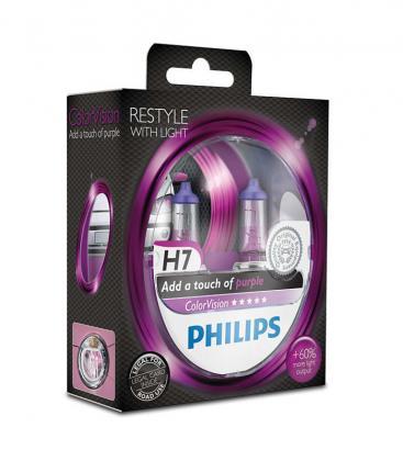 ColorVision H7 12V 55W PX26d Purple - Double pack